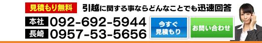TEL:0120-483-678