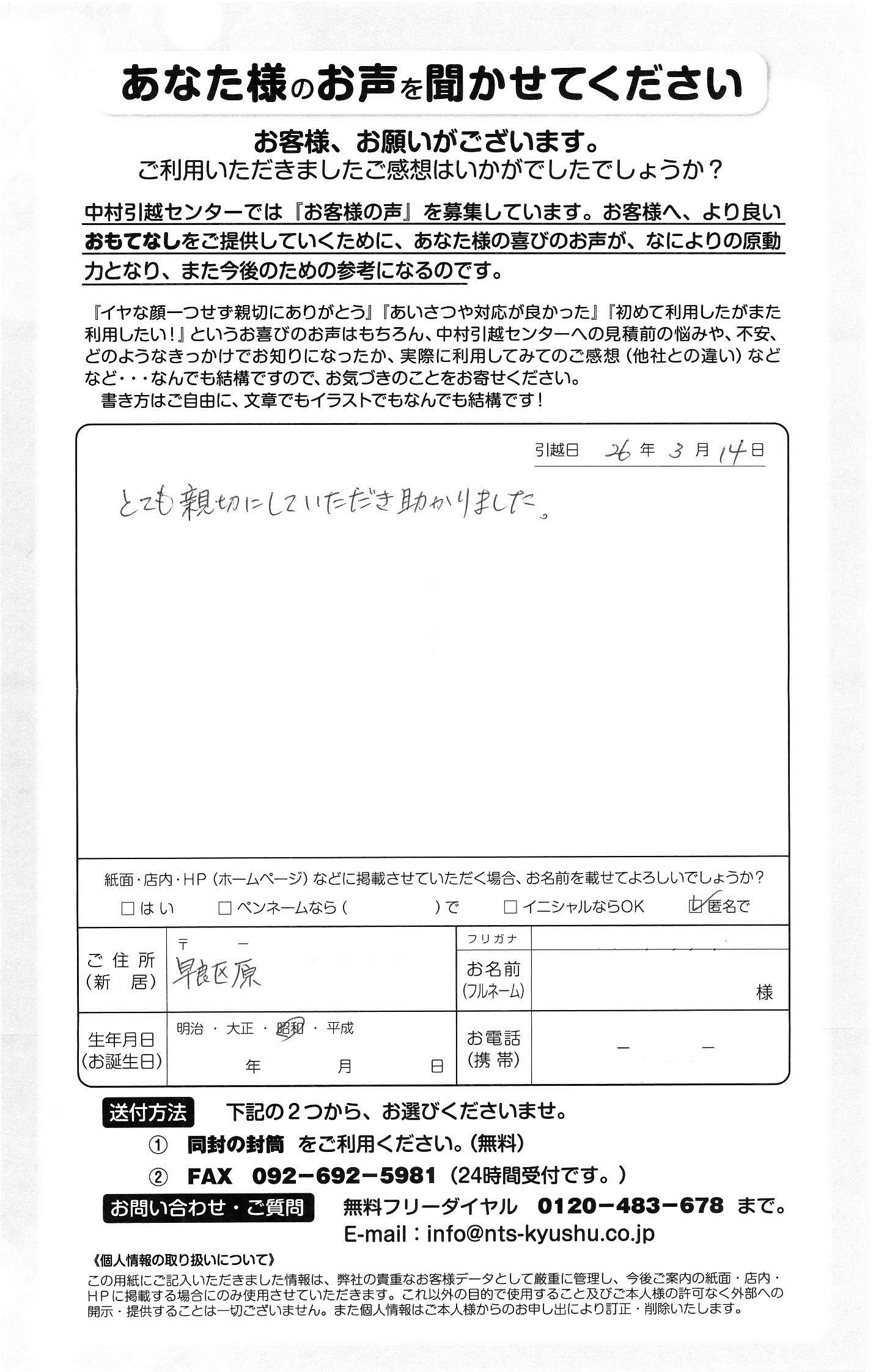 MX-2640FN_20140321_212841_002